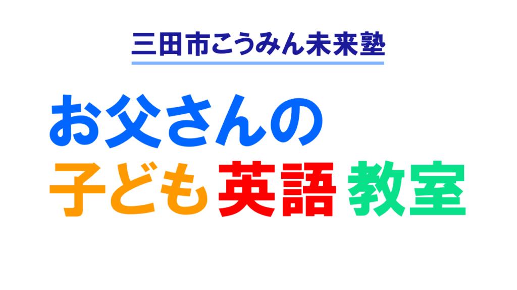こう みん 【東京都】高校一覧 (偏差値・口コミなど) みんなの高校情報